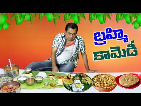 Brahmanandam Latest Comedy Scenes   Volga Videos