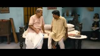 Chhayamoy || 2013 kolkata Bengali film
