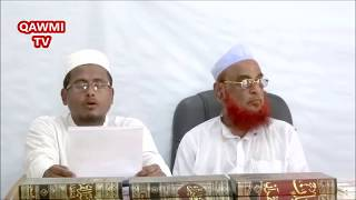 NEW WAZ BAHAS PAGLA Anayet ullah abbasi   New Bangla waz 2017
