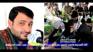 نعي يبجي الصخر بحق الوالد | الناعي سيد حسن البخاتي ثالث المرحوم شهيب منصور البخيتاوي