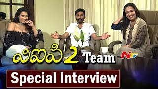 VIP 2 Movie Team Special Interview || Dhanush, Soundarya, Kajol || NTV