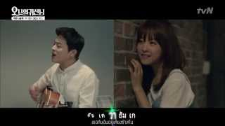 [Karaoke-Thaisub] Sweet chocolate - Jo jung suk (Cut.Oh my ghost)