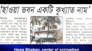 Bangladesh Political Violence During BNP Jamaat Govt