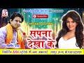 Cg Song Sapana Dekha Ke Dilip Ray New Hit Chhatttisgarhi Geet HD Video 2017 mp3