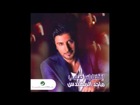Xxx Mp4 Majid Almuhandis … Entitharak Saab ماجد المهندس … انتظارك صعب 3gp Sex