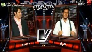 "#MBCTheVoice - ""الموسم الثاني - كرار صلاح ومحمد هاشم ""أنا الشاكي"