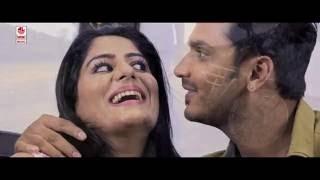 Song - Hey Yaaro Neenu | SELFIE Kannada Film | Anuradha Bhat | Arjun Ramu