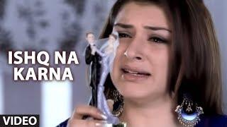Ishq Na Karna (Ye Mere Ishq Ka Sila- Remix) - Sad Songs Agam Kumar Nigam, Tulsi Kumar