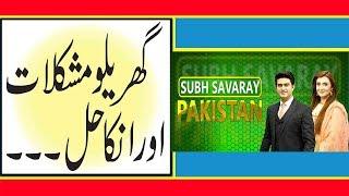 Subh Savaray Pakistan | Morning Show | Dua Jamil | Jamil Sukhera | 16 February 2019