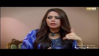 الحلقة الثامنة-  مسلسل الزوجة الرابعة  |  Episode 8 - Al-Zoga Al-Rabea