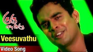 Veesuvathu Video Song | Guru En Aalu Tamil Movie | Madhavan | Mamta Mohandas | Abbas | Srikanth Deva