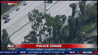 ARMED ROBBERY SUSPECT IN CUSTODY: Following police chase in Southern California (FNN)