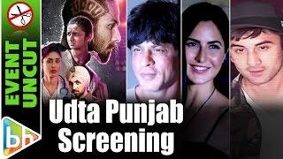 Udta Punjab Screening | Shah Rukh | Ranbir | Katrina | Varun | Alia | Shahid | Event Uncut