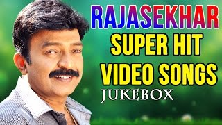 Rajasekhar All Time Super Hits Collections    JUKEBOX    Telugu Video Songs