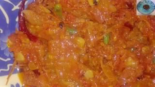 Tomato Chutney Recipe In Bangla.