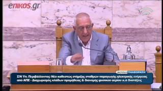 Επεισόδιο της Χρυσής Αυγής στη βουλή - Επιτέθηκαν σε μουσουλμάνο βουλευτή του ΣΥΡΙΖΑ - ΒΙΝΤΕΟ