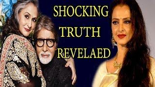Shocking Truth Revealed Of Rekha And Amitabh Bachchan Love Story