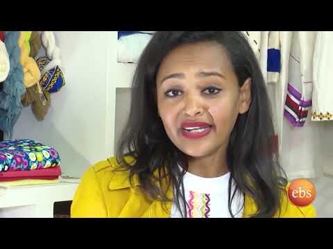 Xxx Mp4 Ethio Business የገና ገበያ እና ሥራ ፈጠሪዎቹ Christmas Marketers And Job Creators 3gp Sex