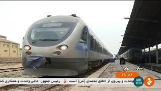 Iran & South Korea Sign Contract to Build 450 Railway Wagons توافقنامه اتوبوس ريلي كره جنوبي و ايران