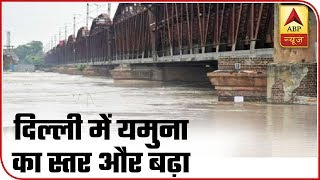 Ground Report: Water-Level In Yamuna Rises Further   ABP News