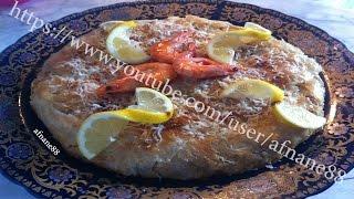 بسطيلة فواكه البحر بالتفصيل المبسط  Pastilla au poisson