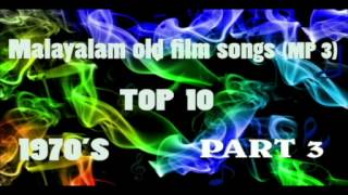 Malayalam old film songs,1970's non stop part -3