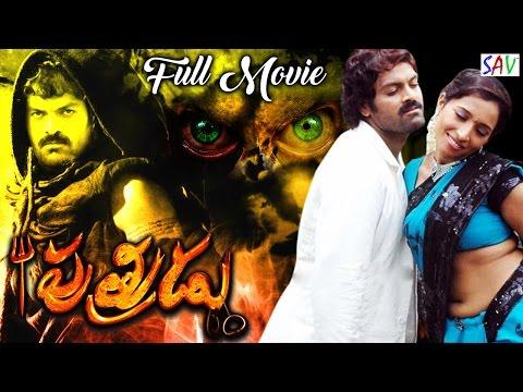 Xxx Mp4 Putrudu పుత్రుడు Telugu Full Movie Exclusive 3gp Sex