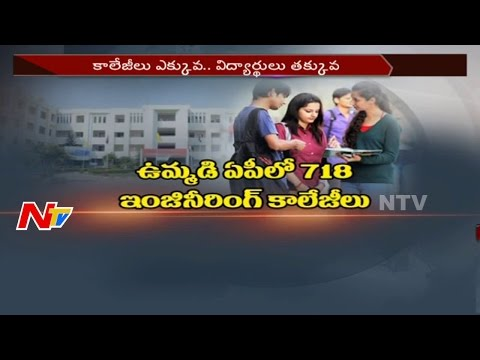 Special Focus on Engineering Colleges Education || Telangana || NTV