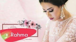 رحمة رياض - كثر القصايد ( أغنية خاصة ) | Rahma Riad - Kether Al Kassayed