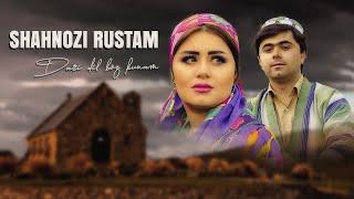 Шахнози Рустам - Дари дил | Shahnozi Rustam - Dari dil 2018