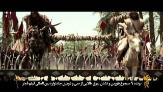 آنونس  فیلم رستاخیز -  1 Hussein Who Said No Trailer