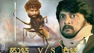 Message to Sudeep by Huccha Venkat Fan   Kiccha Sudeep  Big Boss 3 Kannada