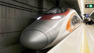 First high-speed train linking Hong Kong to Chinese mainland in operation