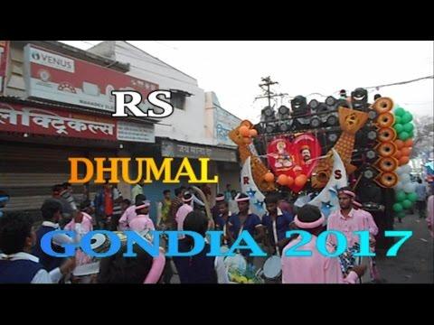 RS DHUMAL GONDIA 2017 SINDHI SONG (9850448582)