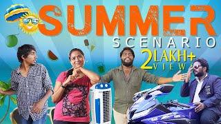 Summer Scenario - Veyilon Entertainment | சம்மர் சினாரியோ