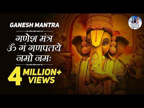 Om Gan Ganpataye Namo Namah Ganesh Mantra Full Song