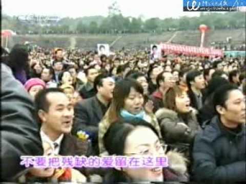 2006 一場遊戲一場夢(湖南永州)-王傑