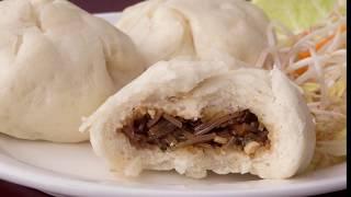 Vietnamese steamed Buns - Banh Bao - Vegetarian Recipe