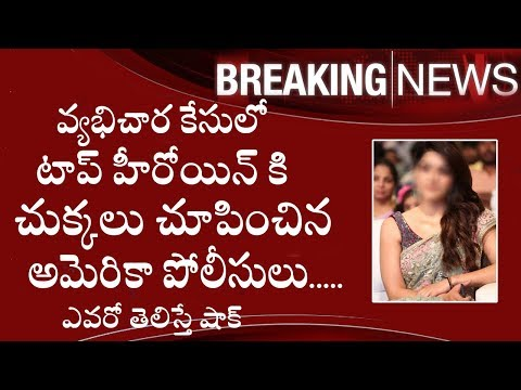 Top Tollywood Heroine Questioned In US Tollywood Casting Couch Case|Breaking News|Filmy Poster