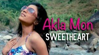 Akla Mon - Sweetheart