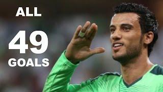 جميع أهداف عمر السومة في الدوري السعودي مع الأهلي 2014-2016 ● 49 هدف ● HD ● Omar Soma 49 Goals