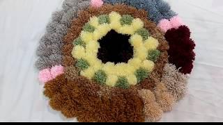 أحلى هدية لست الحبايب في عيد الام سجادة بكرات البوم بوم  من الخيط وشوال الارز روووعة وغير مكلفة