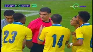 ملخص مباراة الإسماعيلى VS المقاولون  (1-1) بالجولة الثانية لموسم 2017 /2018 - الدورى المصرى