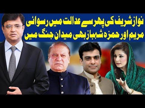Dunya Kamran Khan Ke Sath - 4 December 2017   Dunya News