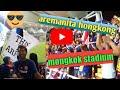 Download Video Download aremanita hong kong 3GP MP4 FLV