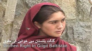 Women rights in Gilgit Baltistan