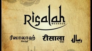 Risalah (Message) 2013 - The Islamic Conference & Visual Interactive Conference - Mumbai - Part 1