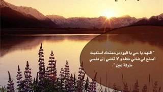 اذكار الصباح بصوت احمد العجمي