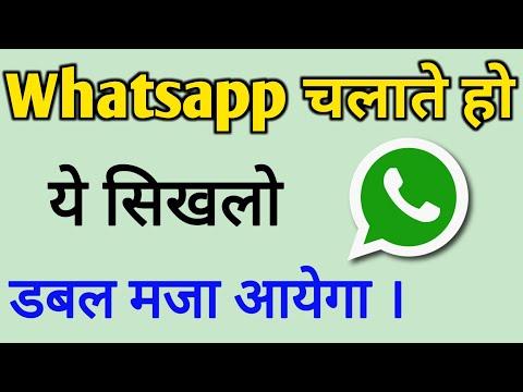 Xxx Mp4 Whatsapp Group Lock 2018 By Technical Boss 3gp Sex