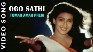 Ogo Sathi Amar | Tomar Amar Prem | Bengali Movie Song | Rituparna, Amin Khan
